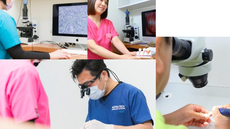 複数の専門家によるチーム医療