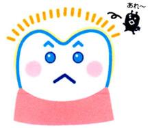 虫歯菌を抑制する
